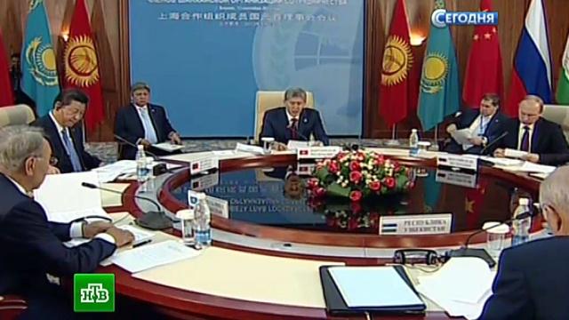 Саммит ШОС открылся вузком кругу ипройдет взакрытом режиме.Киргизия, Путин, саммит, ШОС, Сирия.НТВ.Ru: новости, видео, программы телеканала НТВ