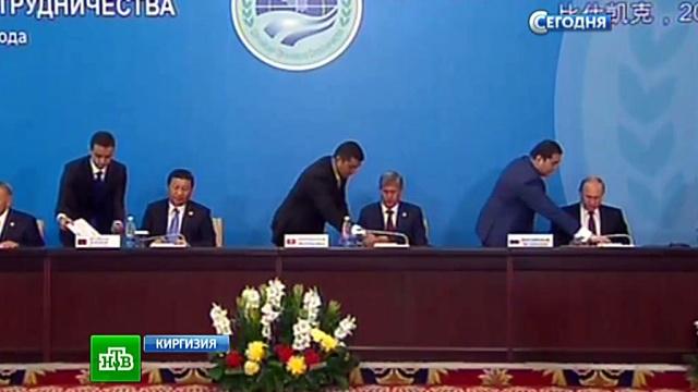 Страны ШОС единодушно приняли сторону России всирийском вопросе.Киргизия, Путин, саммит, Сирия, ШОС.НТВ.Ru: новости, видео, программы телеканала НТВ