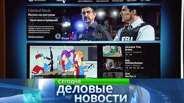 Музыка, книги и «софт»: новый антипиратский список внесен в Госдуму.Госдума, законопроекты, Интернет, пиратство, Роскомнадзор.НТВ.Ru: новости, видео, программы телеканала НТВ