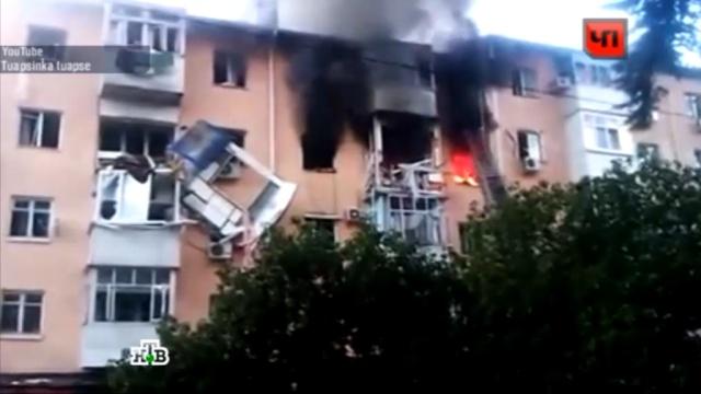 Взрыв разнес две квартиры жилого дома вТуапсе.взрыв, взрыв газа, Краснодарский край, МЧС.НТВ.Ru: новости, видео, программы телеканала НТВ