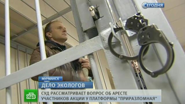 Активистов Greenpeace повезли из мурманского суда в изоляторы.Greenpeace, арест, журналисты, суд, экологи.НТВ.Ru: новости, видео, программы телеканала НТВ