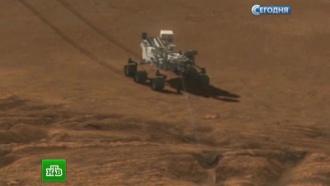 Curiosity нашел на Марсе воду