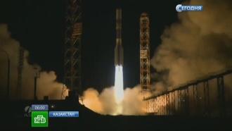 Ракета <nobr>«Протон-М</nobr>» благополучно отправила вполет европейский спутник