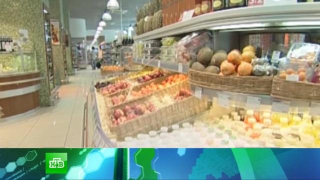 «Азбука вкуса» будет торговать дешевыми продуктами уметро.компании, магазины, Москва, торговля.НТВ.Ru: новости, видео, программы телеканала НТВ