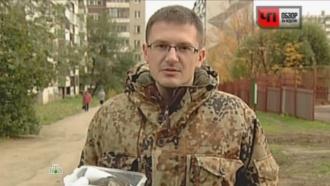 Челябинский рабочий не может сбыть трехкилограммовый метеорит
