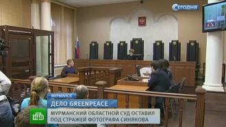 Адвокаты намерены оспорить арест каждого гринписовца