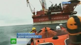 Капитана Arctic Sunrise оштрафовали на 20тысяч за неповиновение