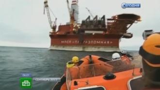 Капитана Вилкокса за инцидент у«Приразломной» наказали рублем