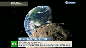 ВРоссии готовы дать отпор смертоносному <nobr>400-метровому</nobr> астероиду