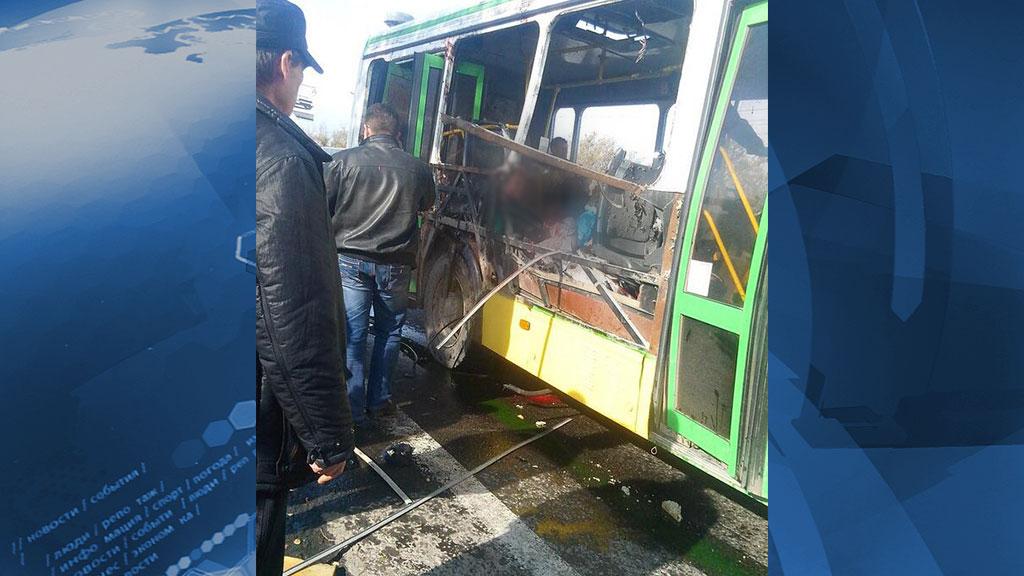 там взрыв автобуса в волгограде сострадания поляне, как