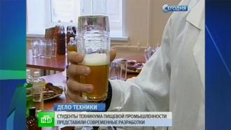 В Петербурге научат ремеслу пивных сомелье
