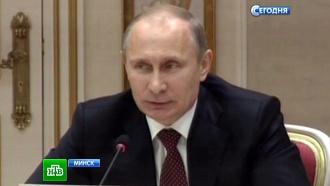 Путин выступил за создание зоны свободной торговли сИндией