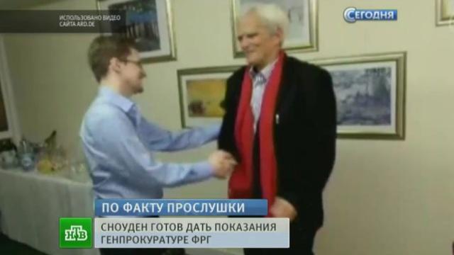 Довольный жизнью Сноуден готов помочь возмущенному депутату.Германия, прослушка, Сноуден, ЦРУ, шпионаж.НТВ.Ru: новости, видео, программы телеканала НТВ