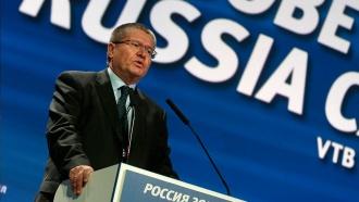 Улюкаев рассчитывает удержать годовую инфляцию на уровне в6%