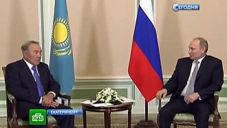 Таможенный союз пошел на пользу российско-казахстанским отношениям