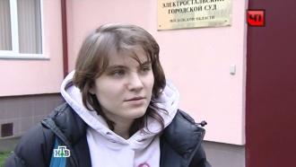 Самуцевич из Pussy Riot пытается отсудить 2,5 миллиона у бывшего адвоката