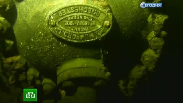 Клюшку с поверженного возле Петрограда британского эсминца вернули домой.Великобритания, ВМФ, история, подводная лодка, Санкт-Петербург.НТВ.Ru: новости, видео, программы телеканала НТВ