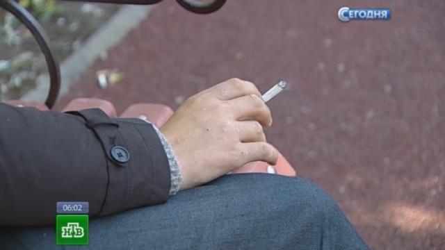Любителей подымить начинают штрафовать за курение увокзалов иметро.законодательство, курение, штрафы.НТВ.Ru: новости, видео, программы телеканала НТВ