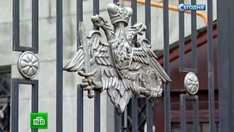 Минобороны вернуло себе четыре исторических здания в Москве