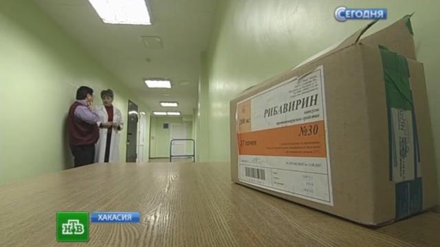 Больные СПИДом вХакасии остались без лекарств.болезни, лекарства, СПИД, Хакасия.НТВ.Ru: новости, видео, программы телеканала НТВ