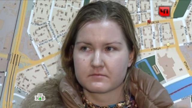 «Уколола его немножко»: изрезавшая Шеина девушка хотела поговорить.нападение, нож, политические лидеры, Справедливая Россия, студенты.НТВ.Ru: новости, видео, программы телеканала НТВ