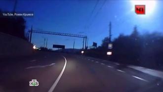 Камеры наблюдения в Крыму сняли эффектный полет метеора