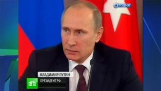 Путин: руководство РФ не вмешивается вдело активистов Greenpeace