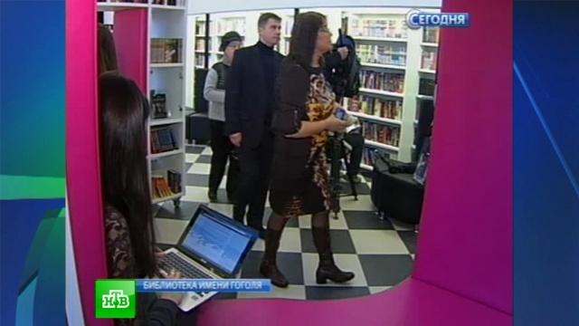 Петербуржцев заманили вдизайнерскую библиотеку.библиотеки, Санкт-Петербург, технологии.НТВ.Ru: новости, видео, программы телеканала НТВ