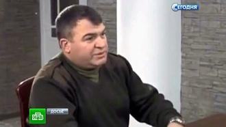 ВСовфеде дело охалатности Сердюкова назвали «позором для страны»