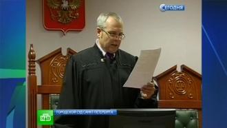Адвокатам не смогли объяснить, почему Колина Рассела держали за решеткой дольше всех