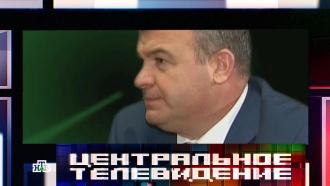 Подчиненные не могут найти Сердюкова на новом месте работы в «Ростехнологиях»