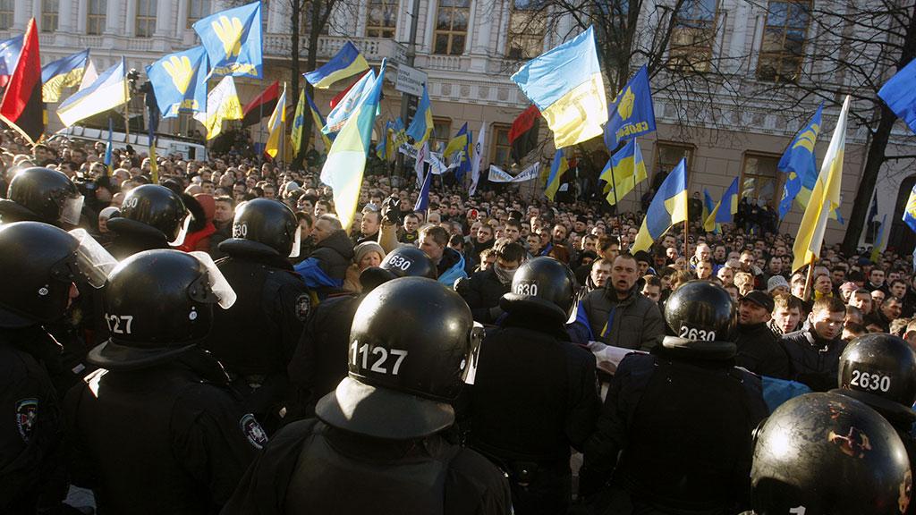 Картинки власть украины
