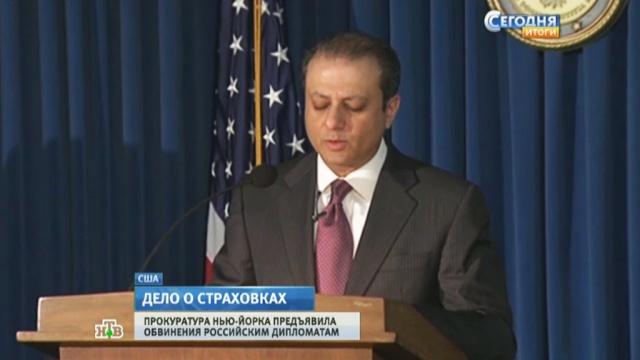Обвиняемых в мошенничестве дипломатов в США арестовать пока не могут.дипломат, МИД, Нью-Йорк, обвинения, россияне, РФ, скандалы, США.НТВ.Ru: новости, видео, программы телеканала НТВ