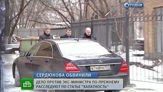 Обвиненный в халатности экс-министр Сердюков настаивает на своей невиновности