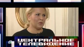 «Сказали, что меня должны посадить»: Васильева показала НТВ свои комнаты
