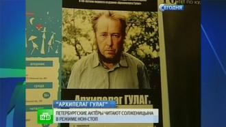 На самый знаменитый роман Солженицына дается 24 часа