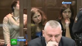 Верховный суд РФ нашел нарушения вприговоре участницам Pussy Riot