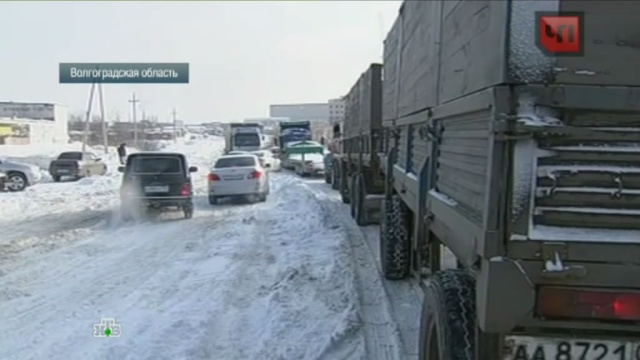 Дорожная ситуация взасыпанном снегом Волгограде остается напряженной.водители, Волгоград, грузовики, непогода, пробки, снег, стихия.НТВ.Ru: новости, видео, программы телеканала НТВ