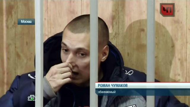 Обвиняемый в разбое рэпер Жиган встретит Новый год под арестом.арест, задержание, знаменитости, разбой, рэпер.НТВ.Ru: новости, видео, программы телеканала НТВ