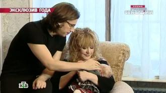 Пугачёва и Галкин рассказали, на кого похожи их дети.НТВ.Ru: новости, видео, программы телеканала НТВ