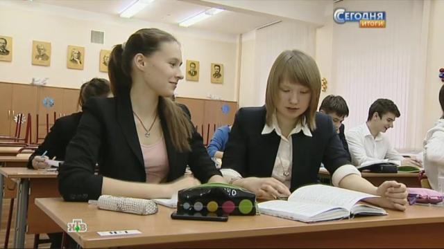 Госдума одобрила впервом чтении законопроект ошкольной форме.Госдума, законопроекты, школьная форма.НТВ.Ru: новости, видео, программы телеканала НТВ