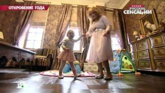 Вдоме Пугачёвой иГалкина появился третий ребенок.НТВ.Ru: новости, видео, программы телеканала НТВ