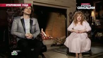 Дети Пугачёвой иГалкина родились благодаря «космической сестре».НТВ.Ru: новости, видео, программы телеканала НТВ