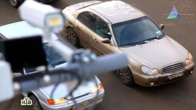 Российские дороги оснащают техникой, фиксирующей любые нарушения ПДД.автомобили, новинки, ПДД, эксклюзив.НТВ.Ru: новости, видео, программы телеканала НТВ