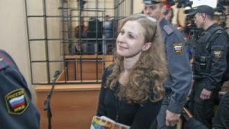 Мария Алёхина из Pussy Riot вышла на свободу