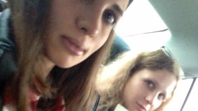 Толоконникова и Алёхина прилетят в Москву на пресс-конференцию.Pussy Riot, амнистия, Красноярск, освобождение.НТВ.Ru: новости, видео, программы телеканала НТВ