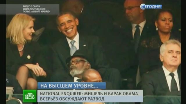 Обама оказался на грани развода из-за флирта с длинноногой блондинкой.Барак Обама, Мишель Обама, президент, развод, США.НТВ.Ru: новости, видео, программы телеканала НТВ