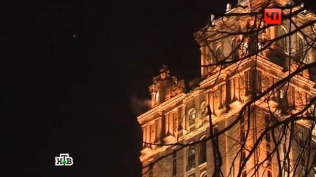 В гостиницу «Украина» вызывали пожарных из-за пригоревшей еды.гостиница, Москва, пожар.НТВ.Ru: новости, видео, программы телеканала НТВ