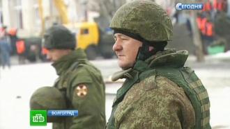 Внутренние войска патрулируют улицы Волгограда