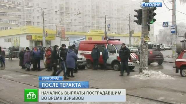 После двух предновогодних терактов в России взяли под охрану стратегические объекты.взрывы, вокзалы, Волгоград, проверки, теракты, террористы, троллейбусы.НТВ.Ru: новости, видео, программы телеканала НТВ